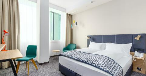 Holiday Inn Vienna – South