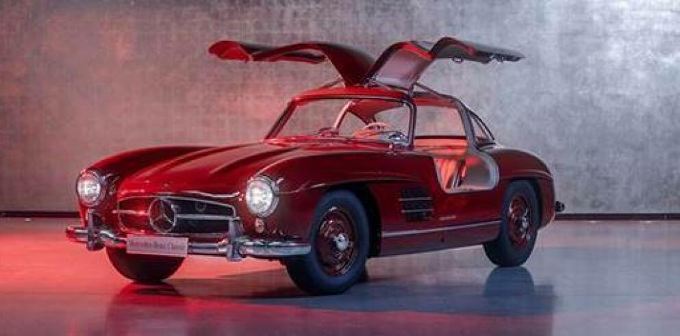 Mercedes-Benz Museum 98900