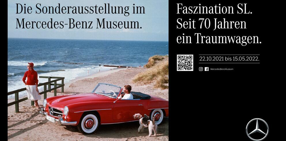 Mercedes-Benz Museum 98901